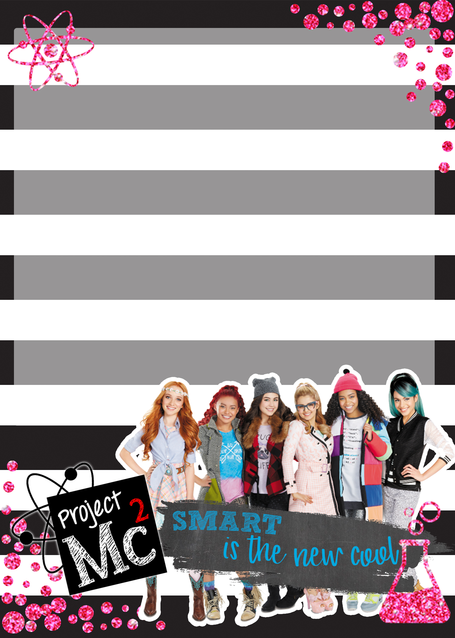 project mc2 party invitation